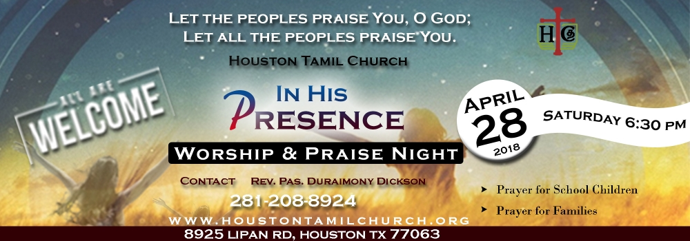 Worship Night @ 6:30 PM